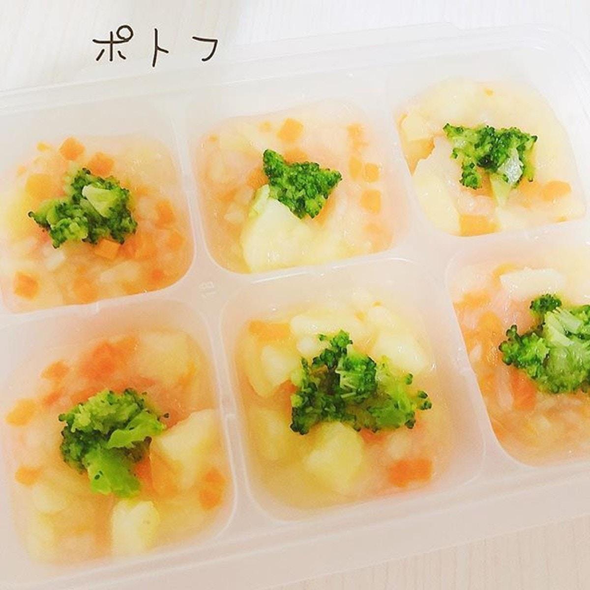 arisaさんの作り置き離乳食がすごい!簡単レシピを紹介(離乳食