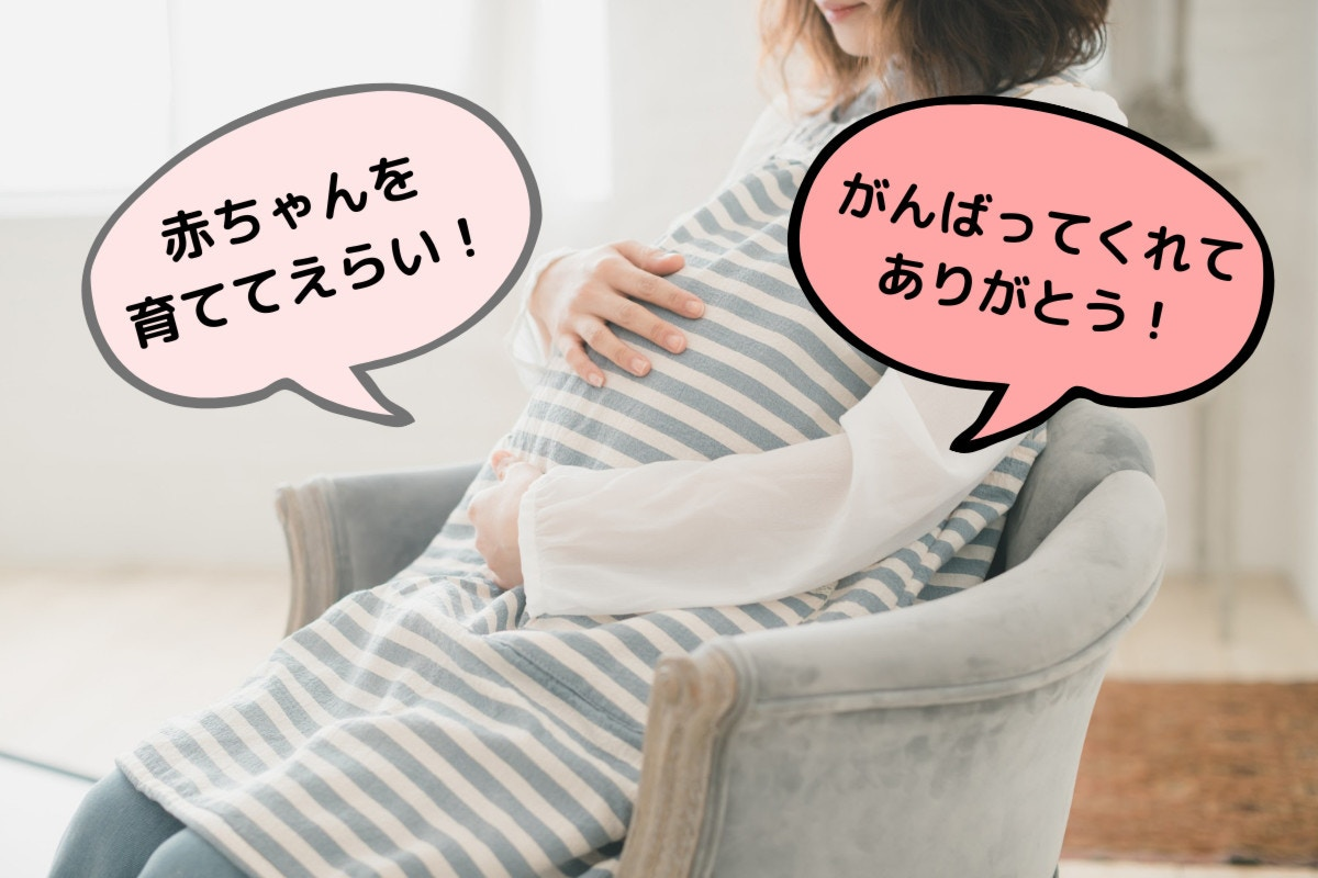 いつから 妊娠 いつまで 悪阻