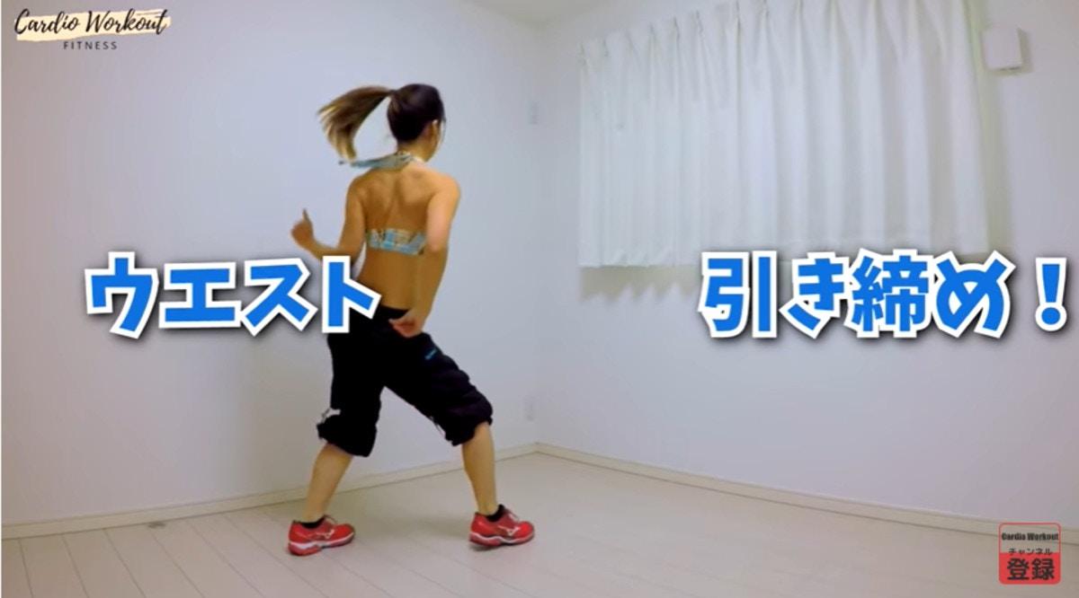 ダンス エクササイズ youtube