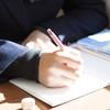 難関校中学受験に強いサピックス(SAPIX)のカリキュラムや費用、評判を紹介!