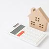 【平成30年版】2年目以降の住宅ローン控除は年末調整で!必要書類や書き方を解説