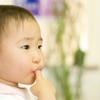 1歳3ヶ月の赤ちゃんは言葉が出てくる!食事は?