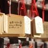 戌の日は神社で安産祈願を!神奈川の口コミで人気のおすすめ神社5選