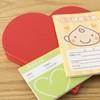 母子手帳ケースの選び方!タイプ別の人気商品をご紹介