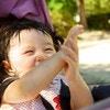 不思議な形の公園&じゃぶじゃぶ池で有名!中原平和公園に遊びに行こう