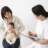 口コミでおすすめの愛知県豊田市の産婦人科9選