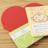 母子手帳ケースはジャバラタイプが使いやすい!おすすめ商品3つもご紹介