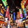 今、大阪梅田がアツい!人気の子供の遊び場を5選ご紹介
