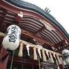 魅力いっぱいの日本橋で子連れランチができるお店5選♡