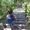 遠足などのアウトドアに!小学生向け子供用リュックの選び方とおすすめ15選