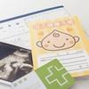 口コミでおすすめの東京都多摩市・稲城市の産婦人科10選
