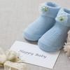 男の子向けの出産祝いの選び方!贈り物の相場とおすすめ商品15選