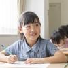 中学受験なら日能研!偏差値や合格実績、授業料を紹介