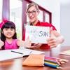 幼児も通える英語教室のご紹介!