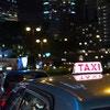 「岩手県」の陣痛タクシー
