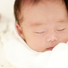 出生届の書き方や注意点 出産届の必要書類は土日や夜間など受付時間外でも受理してもらえるの?