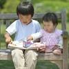 都立小金井公園!東京都小金井市で子供と遊べるおすすめの場所
