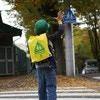 遊びながら交通ルールが学べる!杉並児童交通公園の魅力