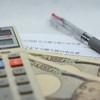 生命保険の保険金を受け取ったときの税金は?学資保険についても解説