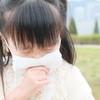 【医療監修】インフルエンザとは?潜伏期間や感染経路、出席停止期間について