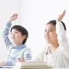 気になる幼児教室、迷い中のママは要チェック!2017年春から全面リニューアルの「ドラキッズ」がおすすめ♪