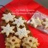 簡単なクリスマスのお菓子レシピ9選!プレゼントにもおすすめ