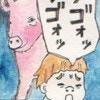 ポップで可愛いイラストに癒される♡た~ぼ~(tabobobo)さんのインスタ育児絵日記が面白い☆