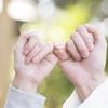 辛い不妊治療にさようなら。夫婦関係が崩れない為に私達夫婦がやっている三つのこと