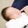 出産後、退院時の赤ちゃんの服装は?ママの服は入院時と同じ?