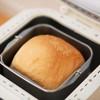 おいしい焼きたてパンを簡単に作れるホームベーカリー、節約効果を検証