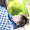 私のおすすめ! 新生児からインサートなしで長く使える抱っこひも「リルベビー」