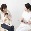 乳幼児医療費助成制度とは?赤ちゃんの治療費はいつまで無料になるの?自治体によって変わるって本当?