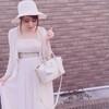 ガーリーなマタニティコーデが魅力のtama♡さんをご紹介!