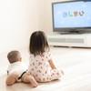 赤ちゃんの前でテレビをつけっぱなしにして大丈夫?赤ちゃんへの影響