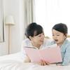 子供の好奇心を育てよう!2歳〜4歳におすすめの知育絵本8選