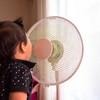 クーラーや扇風機だけじゃない、辛い暑さを吹き飛ばせる涼感グッズをご紹介