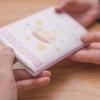【医療監修】心拍確認後の流産の確率は?心拍確認時期とその後の流産の可能性