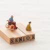 援助はありがたいけれど…あなたの親は老後の備えができていますか?