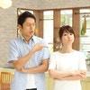 夫が協力的になるにはどうしたら良い?妊活をうまく行うため、妻ができること