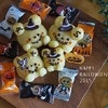 サツマイモがおいしい季節!おすすめの簡単に作れるおやつレシピを紹介