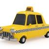 1人のときに陣痛が起きたら…。陣痛タクシーって実際どうだった?経験談を紹介