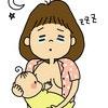 夜間断乳はいつ始める?子供が泣いてしまったときの対処法も