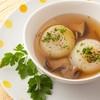寒い季節にぴったり!ぽかぽかあたたまる、ほっこりスープレシピ