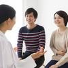 【医療監修】子宮内膜ポリープとは?不妊との関係や治療方法、体験談をご紹介