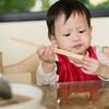 わが子への箸トレーニング、専用のアイテムは使う?使わない?