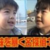 子供の味蕾(みらい)は大人の2倍?大人と子供の味覚の違いを見てみよう