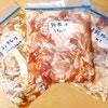 平日のごはん作りがラクに!アレンジもOK、今日からできて簡単「下味冷凍」のレシピ3