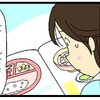初めての「離乳食」。本どおりに進まず焦る…「参考書と現実の差」を目の当たりにした話