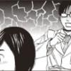 『飼育少女』第2話、仲川麻子
