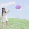 休日を親子で楽しもう!東京都内にある無料で楽しめる遊び場5選